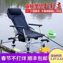 野足骑式钓椅轻便携可折叠多功能钓鱼椅子垂钓椅钓鱼凳伸缩脚渔具