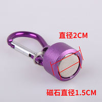 Yuelun magnetic buckle carabiner magnet buckle magnetic pair suction hook wireless lost rope fishing accessories fishing tools