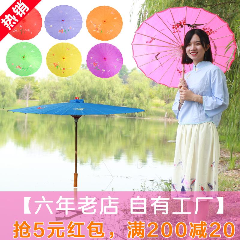 Декоративные зонты Артикул 578627082729