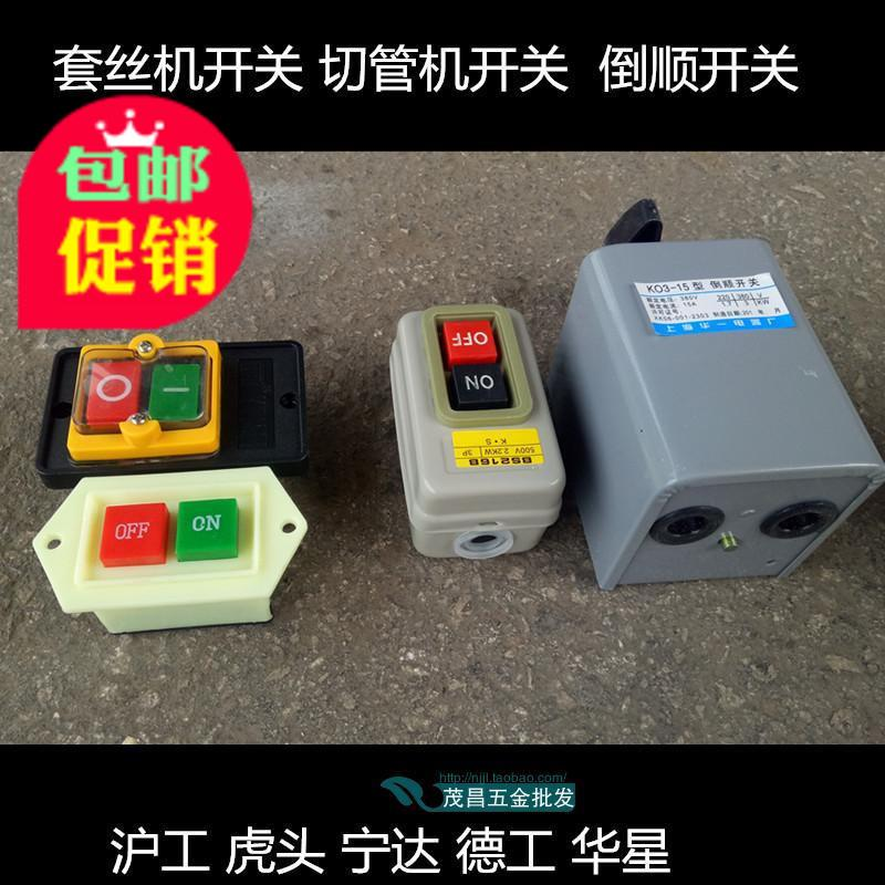 Электрические резьбонарезные аппараты Артикул 586297484094