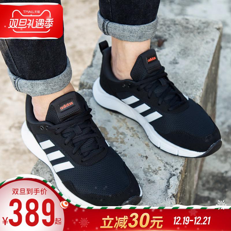 阿迪达斯男鞋2019秋冬季新鞋休闲鞋子跑步鞋男潮网面透气运动鞋男