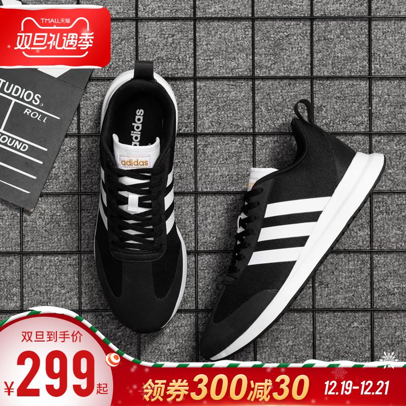 阿迪达斯男鞋 2019冬季新鞋正品运动鞋男训练耐磨休闲鞋跑步鞋子
