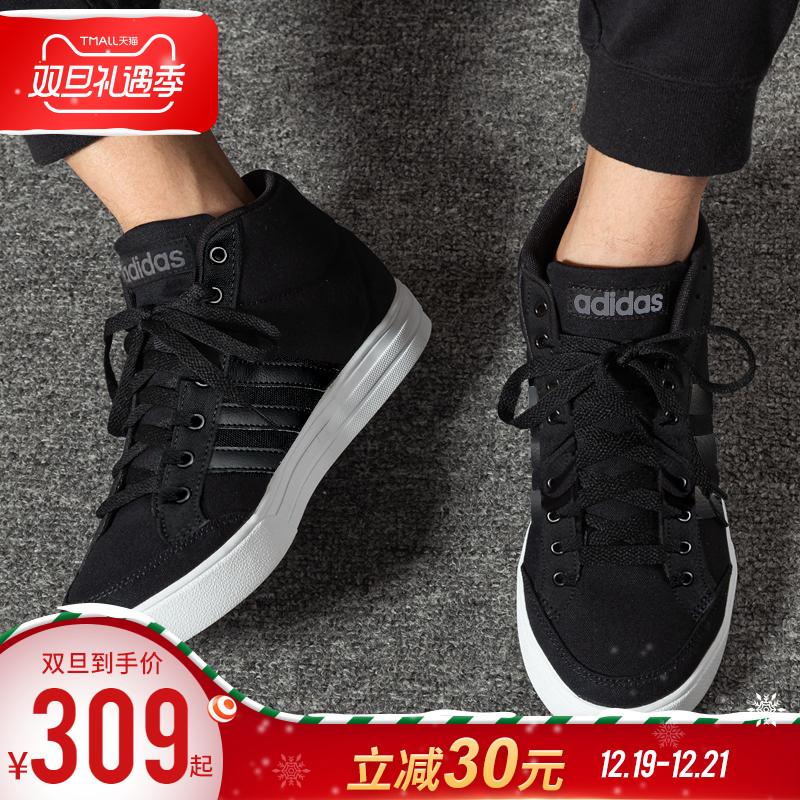 阿迪达斯男鞋2019新款秋冬休闲鞋潮帆布鞋运动鞋高帮板鞋男BB9890
