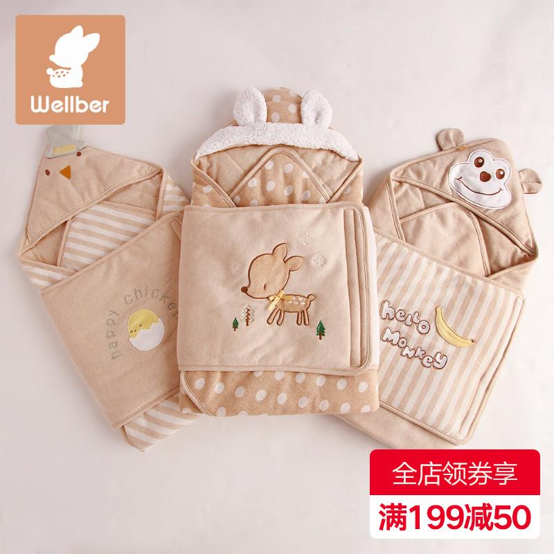 威尔贝鲁 婴儿抱被 新生儿包被 春秋纯棉包巾薄棉 彩棉宝宝襁褓1元优惠券