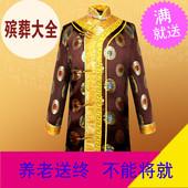 寿衣年轻人现代女士高档旗袍长袍子全套七件套老人去世穿的寿衣