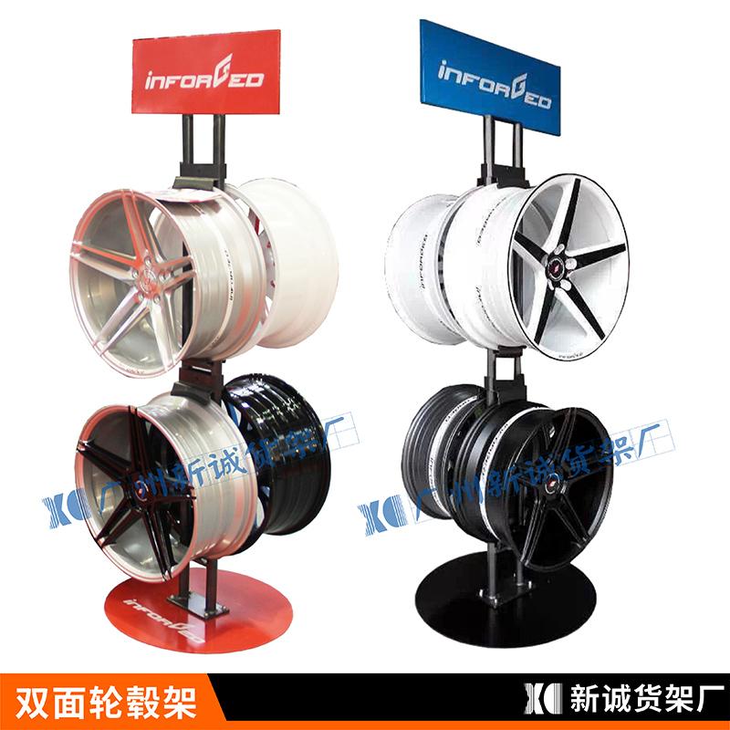 汽车轮毂展架钢铃架4S店轮毂货架 汽配用品展示架胎铃架子