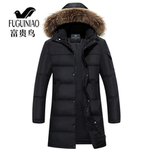 Rich Bird Down Garment for Middle-aged and Old Men Thickening Middle-aged and Long-style Dad Middle-aged Dad Wearing Old Man's Winter Coat