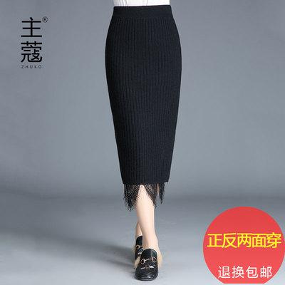 秋冬新款韩版加厚A字正反两穿中长款蕾丝半身裙毛线裙子2018冬女