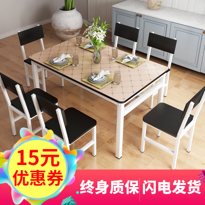长餐桌简约现代多少钱