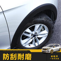 Applicable to sharp boundary wheel eyebrows anti-scratch 15-18 Ford sharp world special wheel arc new domestic sharp boundary change decoration