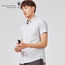 简约商务男士 2018夏季新款 半袖 纯色修身 与狼共舞衬衫 衬衣 短袖图片