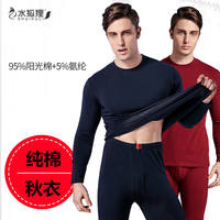 Men's underwear cotton autumn clothing single piece shirt men's long sleeve bottoming shirt cotton sweater solid color round neck warm thin section winter