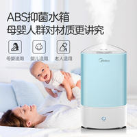 Beautiful air humidifier household mute bedroom pregnant woman indoor large fog volume large capacity small aroma machine