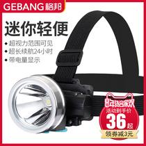 防水锂电夜钓鱼猎灯矿LED米3000赛电头灯强光充电超亮头戴式电筒