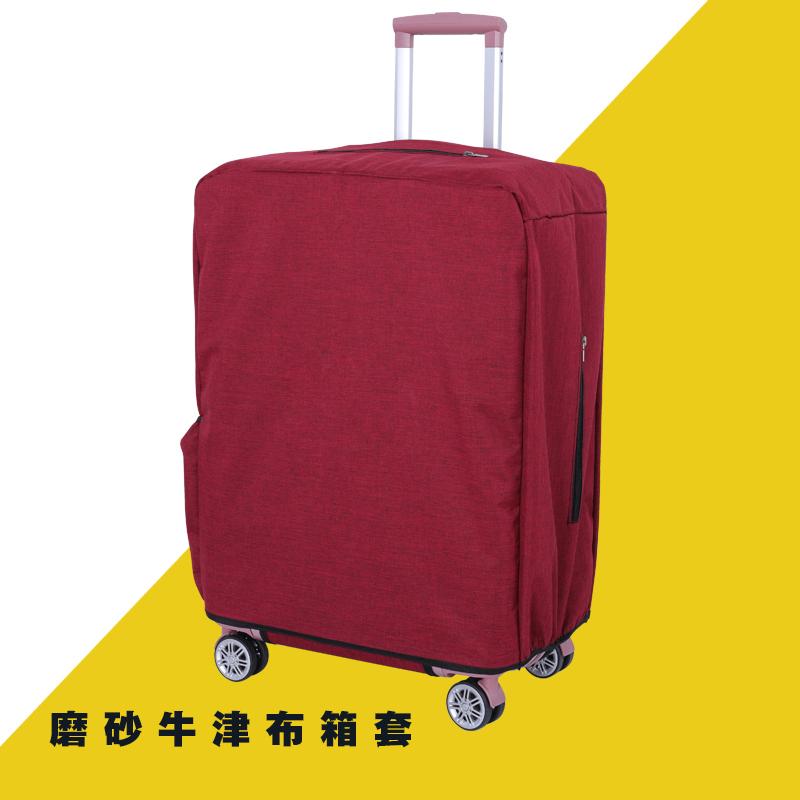 乐活旅行新款行李箱保护套旅行箱