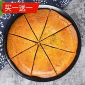 【买1送1】云南特产大荞饼共800克荞三香苦荞粑粑蜂蜜细沙大月饼
