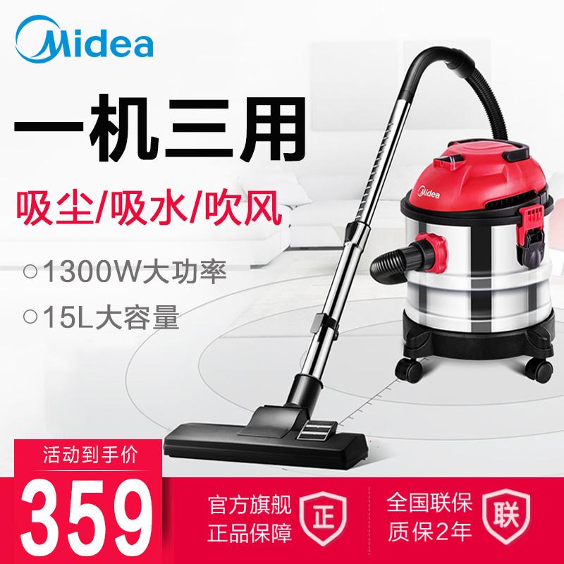 美的吸尘器家用小型大吸力手持式强力大功率超静音工业地毯吸尘机