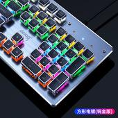 真机械键盘 个性拉丝青轴朋克九灯金属吃鸡游戏装备cf有线lol专用