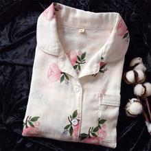 日系棉纱布睡衣女长袖双层纱棉可爱春秋草莓家居服套装大码夏图片