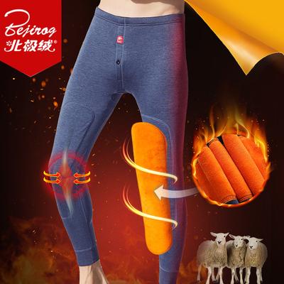 2條裝男士保暖褲加絨加厚秋褲男冬季棉毛褲緊身內衣打底襯褲線褲