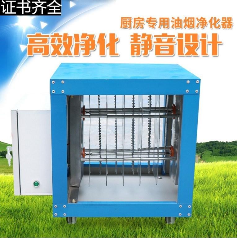 饭店厨房油烟净化器商用高压静电除油烟机4000风量餐厅油烟处理器