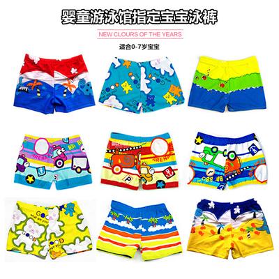 儿童泳衣男童韩国男泳裤可爱卡通平角婴儿宝宝平角裤中小童游泳衣