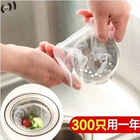 个性清洁厨房好物创意神器滤网小百货实用帮手餐饮洗碗家用用具懒