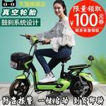 锂电动车自行车便携
