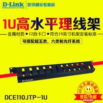 米纯铜综合布线5超五类网线非屏蔽网络跳线菲尼特Pheenet