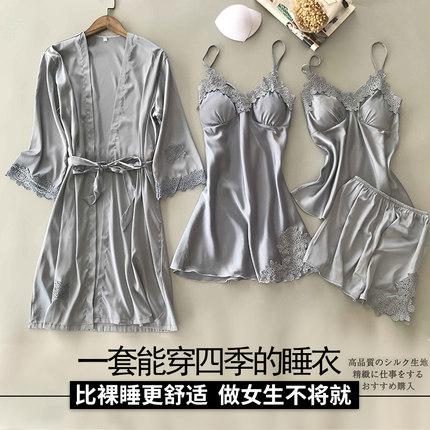 睡衣女士春秋性感两三件套薄款冰丝绸夏季带胸垫吊带睡裙袍可外穿