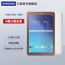 6期免息 Samsung/三星 SM-T560 Galaxy Tab E 9.6英寸平板电脑