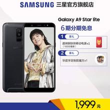 Galaxy 上市 Star A6050 手机 lite Samsung 新品 三星图片