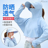 Electric car motorcycle sun protection clothing female summer riding sun protection equipment battery car anti-UV ice silk shawl hat