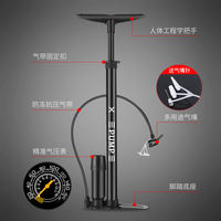 Bicycle pump high pressure household mini portable battery car basketball car electric car bicycle accessories steam drum