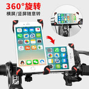 Hyunjie bicycle mobile phone holder electric motorcycle navigation bracket battery car bicycle accessories shock mount
