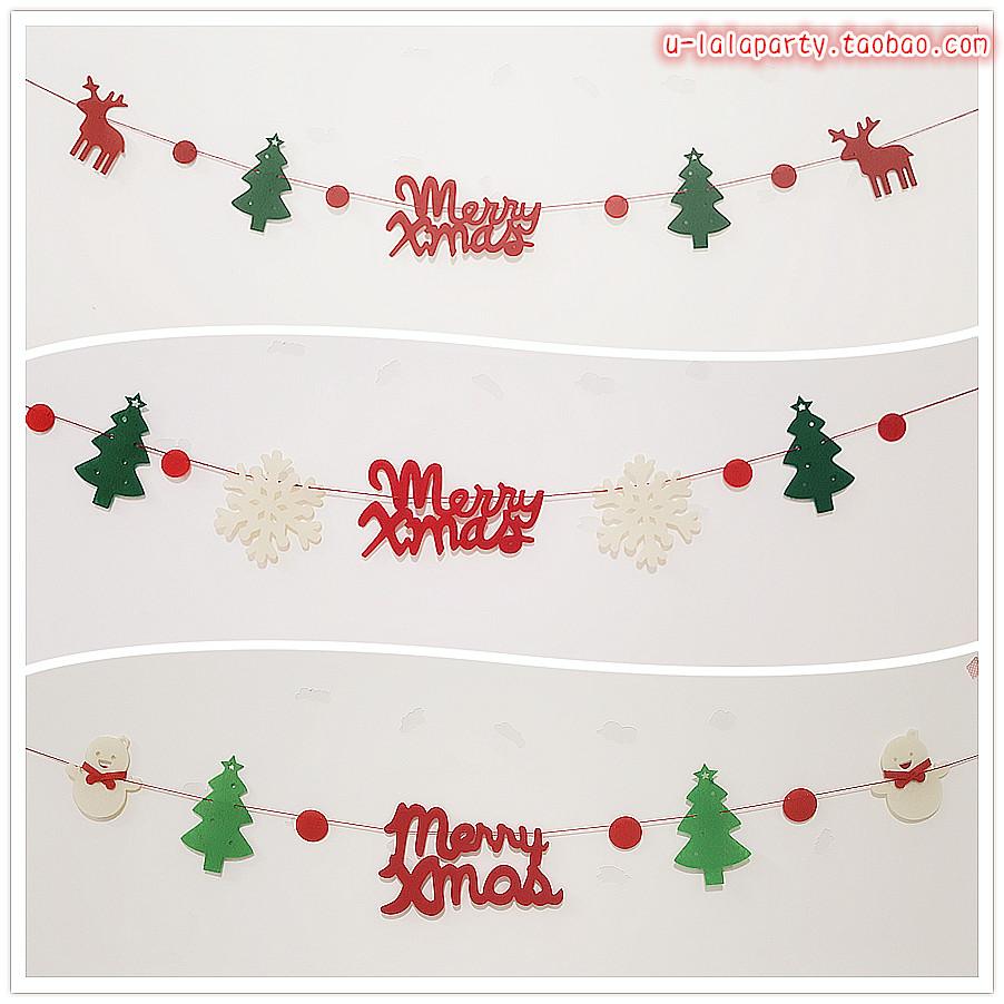 Рождественские подарки / Праздничные атрибуты Артикул 581848912493