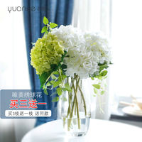 Hydrangea simulation bouquet fake flower decoration living room decoration wedding holding flower 绢 flower large TV cabinet decorative flower