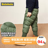 Balabala children's trousers, children's trousers, boys'trousers, children's down casual trousers in autumn and winter