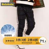 Balabala children's trousers, children's wear, boys'autumn and winter trousers, children's sports and leisure trousers