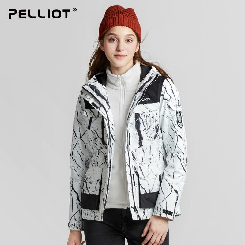 伯希和户外冲锋衣男女三合一防水透气外套秋冬保暖登山服两件套女