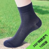 中年人袜子男长袜爸爸夏季棉袜防臭吸汗男袜夏天超薄款透气短袜潮