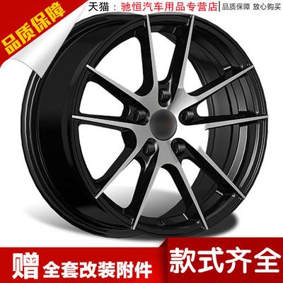 16 17 18寸改装轮毂适配:蒙迪欧宝马K5大众CC新君威凌渡钢圈升级