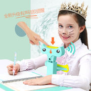 Cat Prince writing posture correction device correcting children's writing posture pupils with vision protection frame desktop learning writing homework prevention child bowing myopia