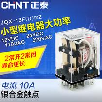 可与电子门禁自动门配套使用伏多功能联动器12继电器12V继电器