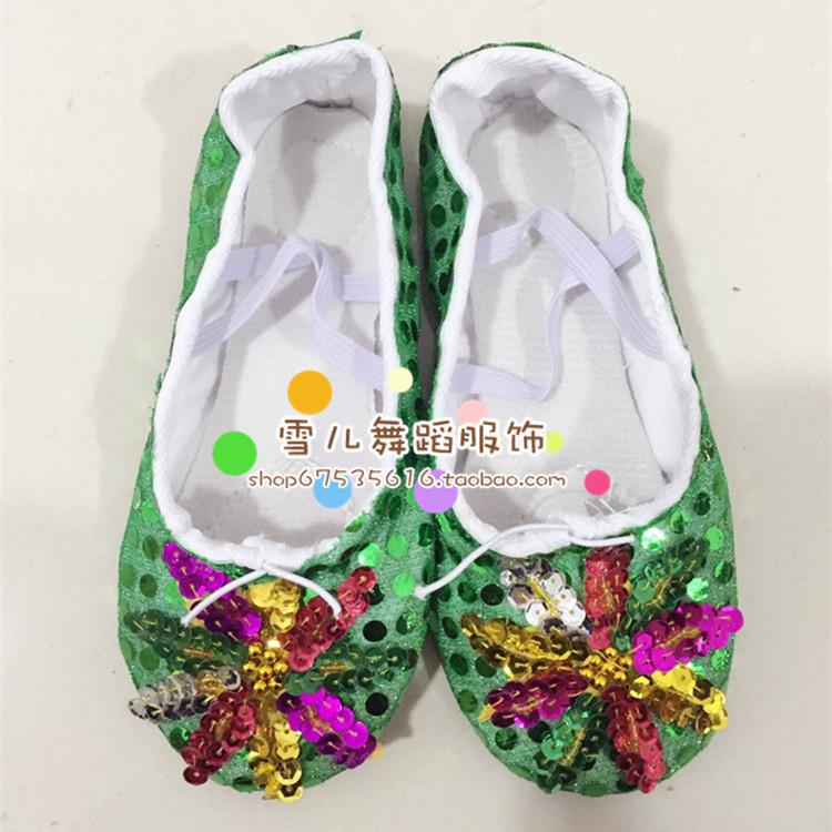 儿童软底芭蕾舞练功鞋女童民族舞蹈亮片舞台鞋
