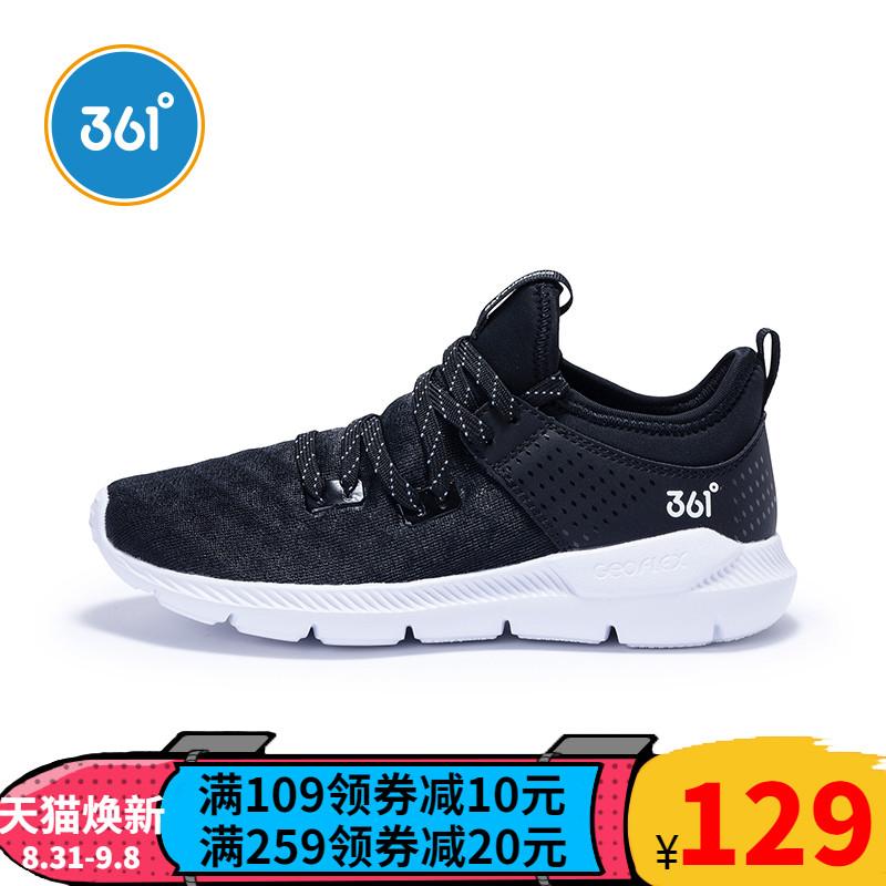 361童鞋男童跑步鞋2019秋季新款男大童运动鞋男孩跑鞋儿童鞋子男