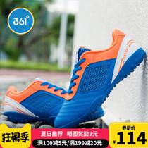 男童运动鞋中大童板鞋小男孩跑步鞋春秋季休闲鞋儿童鞋子褪童鞋