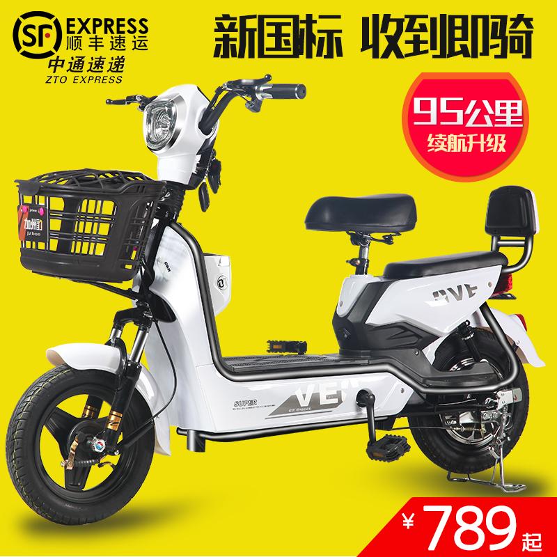 加州豹电动车新国标电瓶48V小型代步助力电单车女成人电动自行车