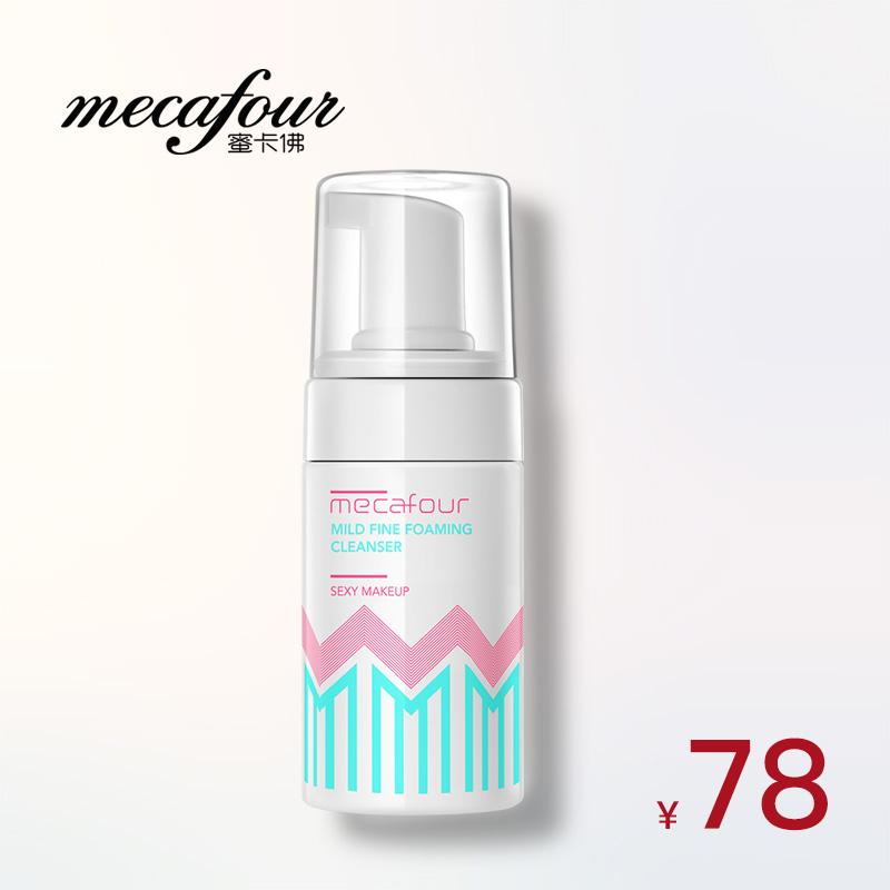 mecafour蜜卡佛温和轻滢卸妆泡沫保湿清洁细腻舒缓敏感肌卸妆液
