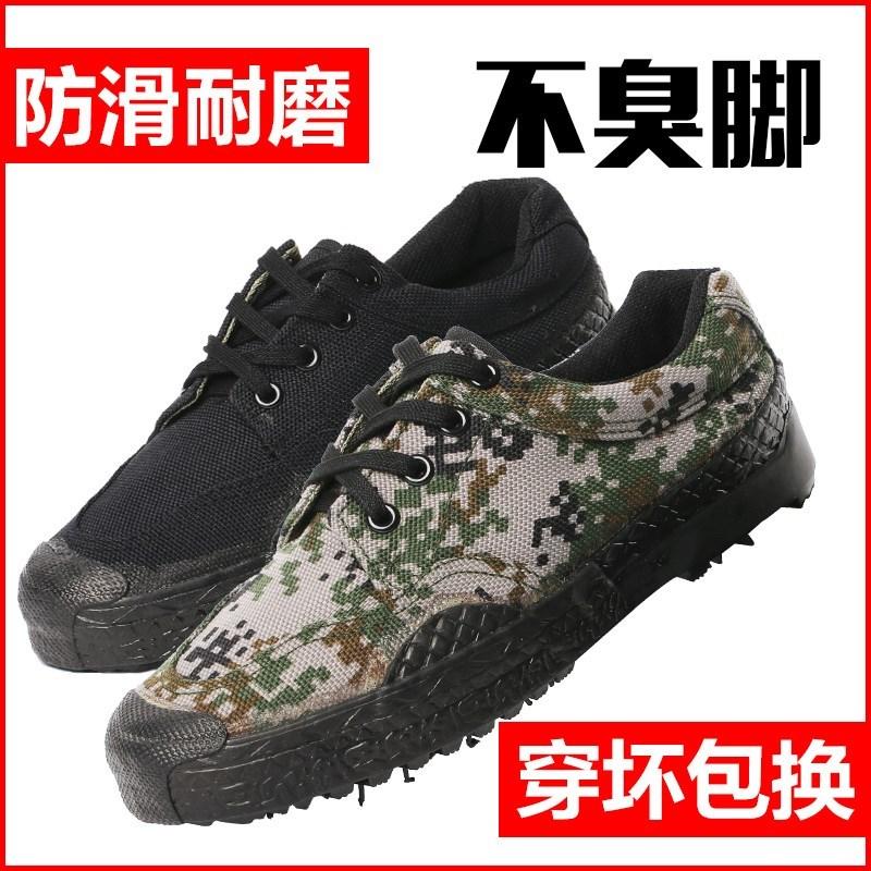 Обувь камуфляжных расцветок Артикул 575531548929